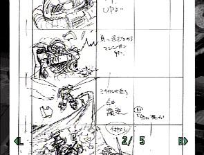 機動戦士ガンダム ギレンの野望 攻略指令書