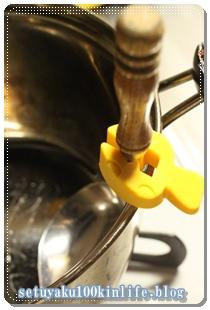 置くときには要注意!100均ショップセリアの「キッチンツールスタンドきのこ」