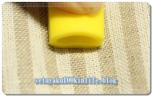 簡単コンパクトな100均ショップダイソーのシリコン「折りたたみジョウゴ」の使い方には注意してください。
