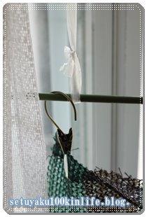 暑さ対策グッツの100均ショップダイソーの「ウィンドオーニング」は窓サイズを確認してください