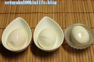 これって半熟かな!?セリアの「半熟たまごが簡単に作れる!卵名人エッグタイマー」を使った感想