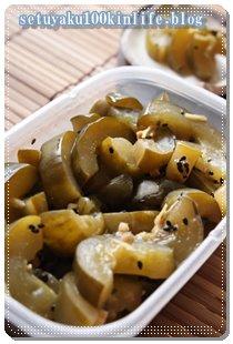 きゅうりレシピ!大きく育てたきゅうりとすし酢を使った、きゅうりのキュウちゃん風の作り方~節約ベランダプランター家庭菜園4
