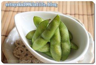 プランターで育てた枝豆収穫、塩分少なめの枝豆茹で方は?~節約ベランダガーデニング5