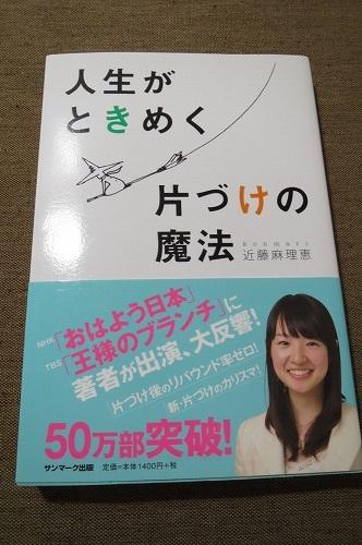 IMG_3691.jpg