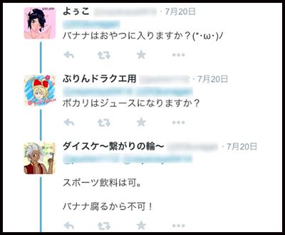 0724_010.jpg