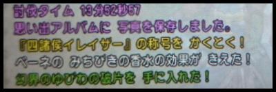 0727_027_20150726233849de3.jpg