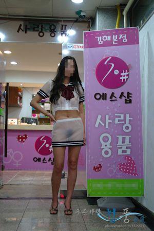 韓国のアダルトグッズ店 女性店員の画像 1