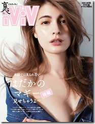 maggy-270726 (9)