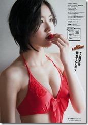 matsui-jyurina-270809 (7)