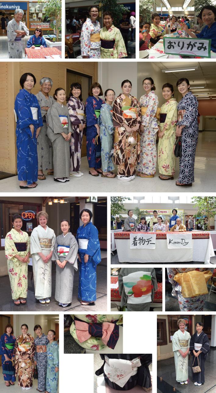 Kimono Day 07122015