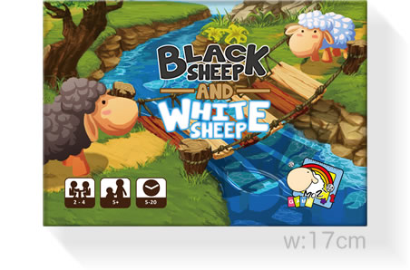 黒羊と白羊:箱