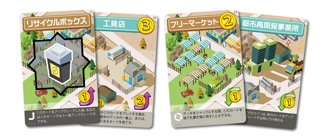 デザインタウン拡張再利用:カード