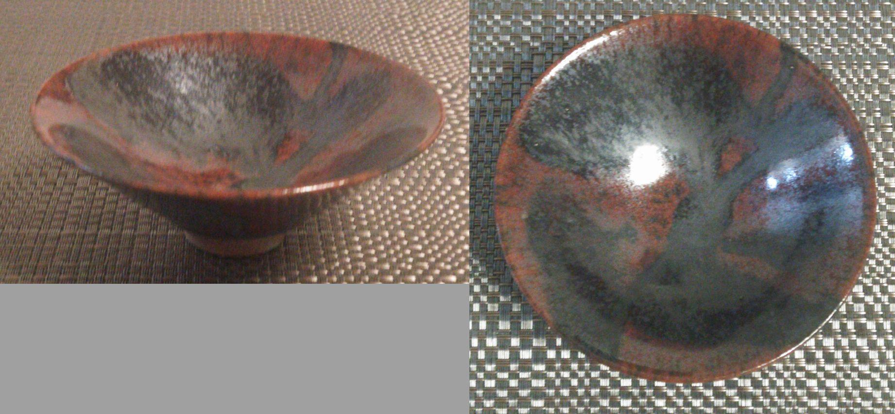 京焼黒柿釉