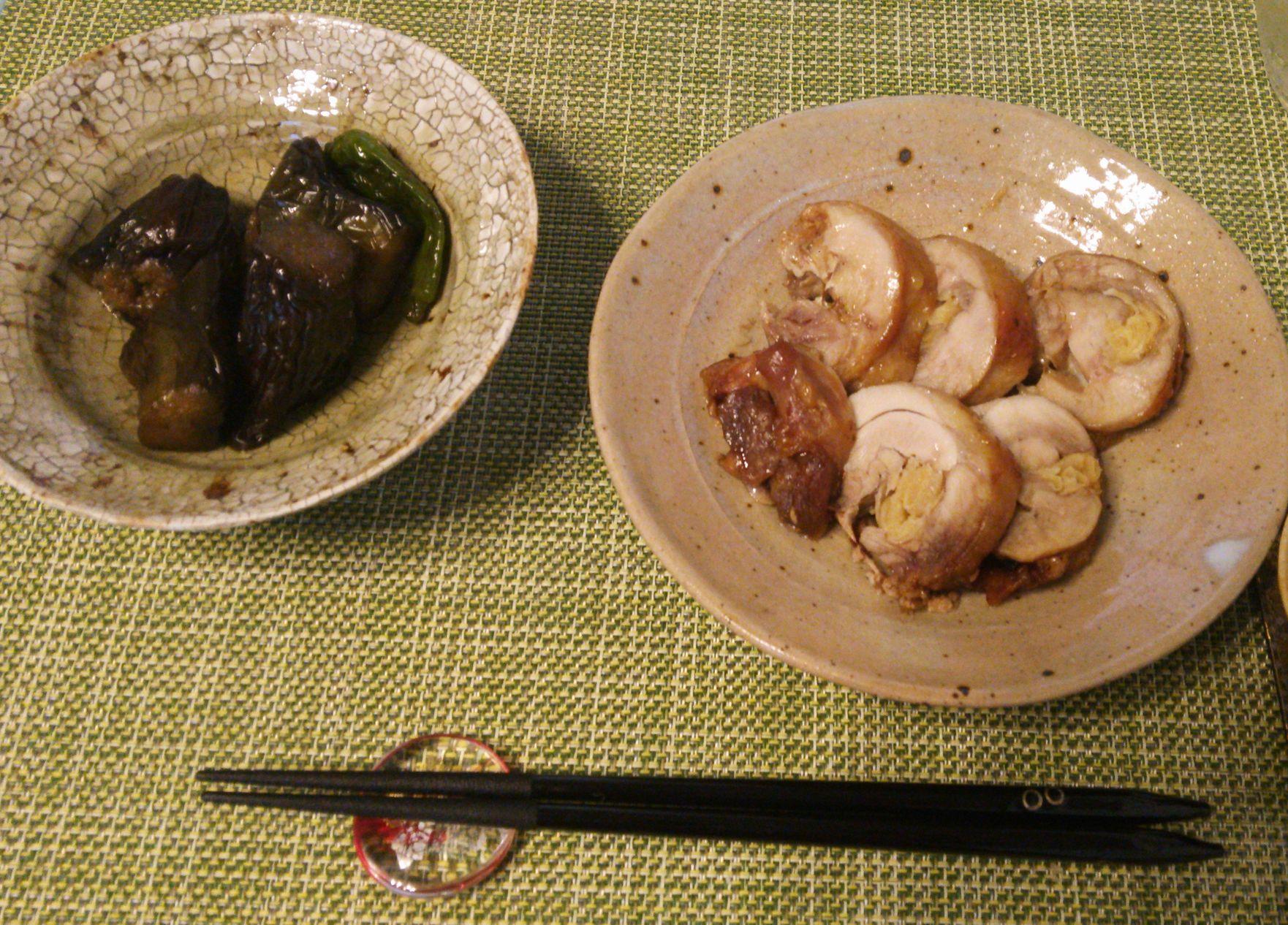茄子お浸し鶏肉生姜巻き