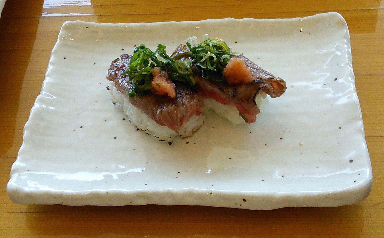 縄寿司牛肉