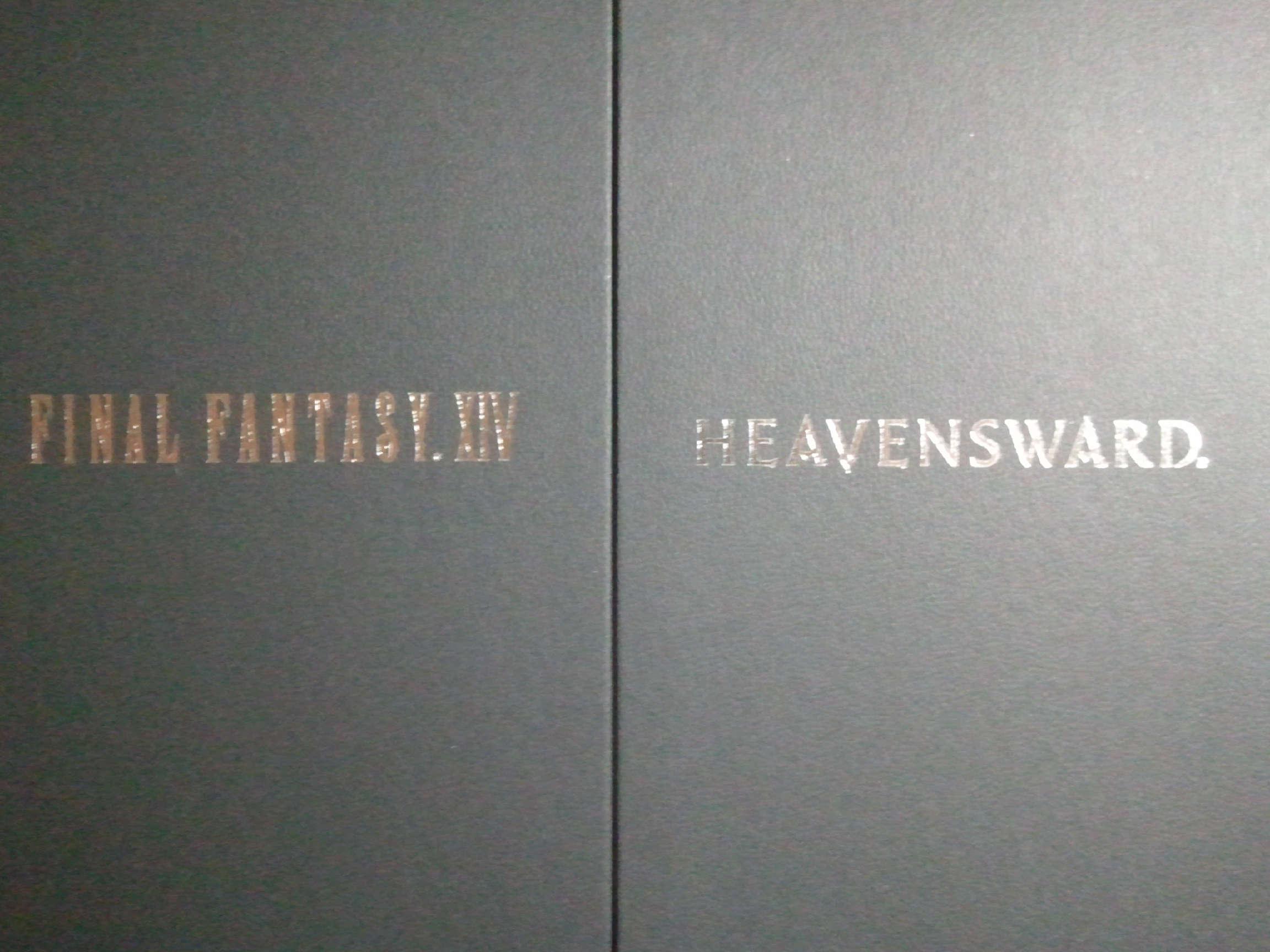 FF14蒼天のイシュガルド箱3