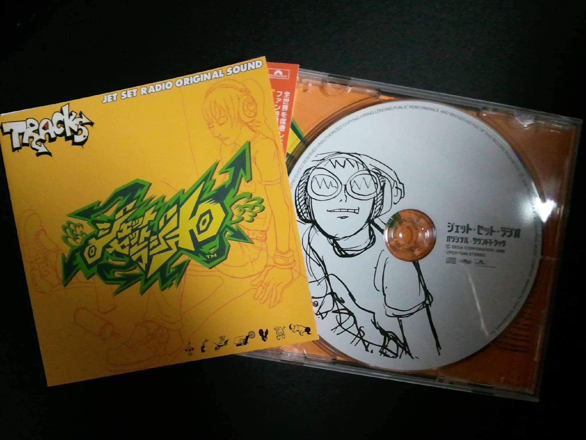 Jet Set Radio OST
