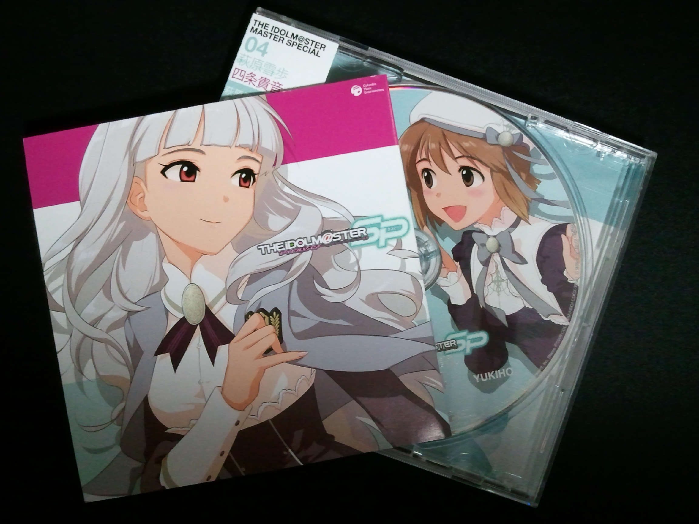 The Idolm@ster Master Special 04