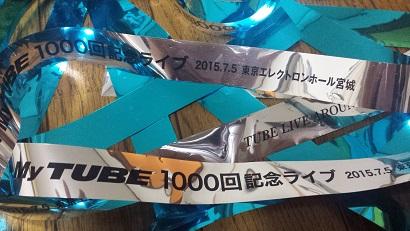 20150709_212223.jpg