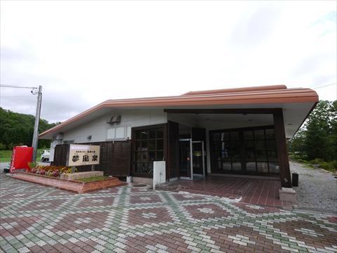 140910-200116-夢風泉外観