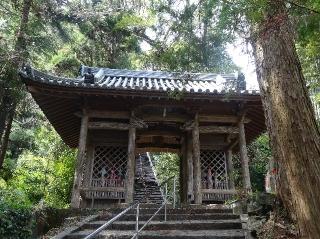35清滝寺-山門26