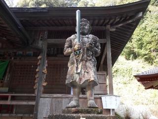 36青龍寺-明王25
