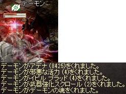 LinC0086-20.jpg