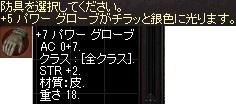 LinC0088-20.jpg