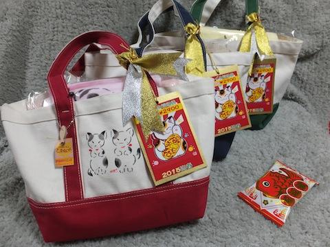 川猫福猫袋