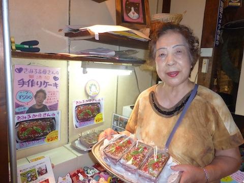 母ケーキP1050707 のコピー