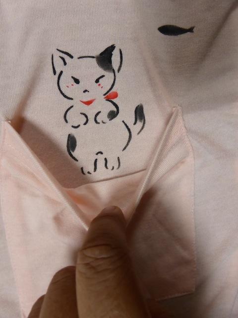 ポッケ猫P1060357