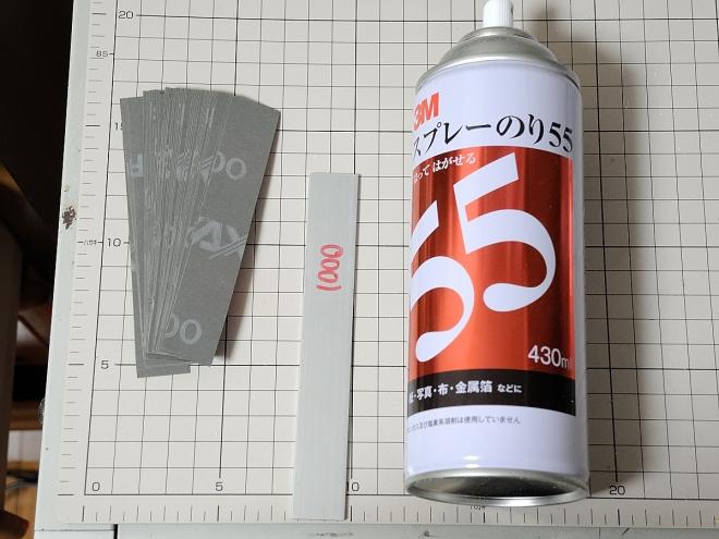 DSCN2506.jpg
