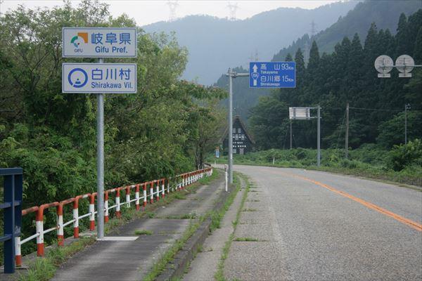 0716 富山→岐阜009