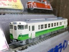DSCN5843.jpg