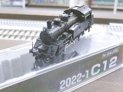 DSCN5870.jpg