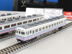 DSCN5935.jpg