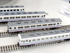 DSCN5938.jpg
