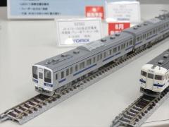 DSCN5939.jpg