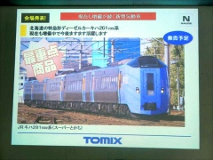 DSCN5995.jpg
