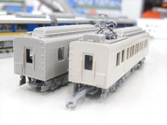 DSCN6008.jpg