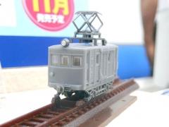DSCN6035_.jpg