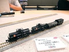 DSCN6125.jpg