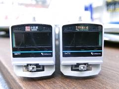 DSCN6280.jpg