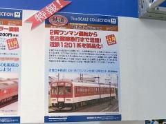 DSCN6309.jpg