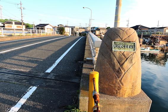 竹ノ子島橋