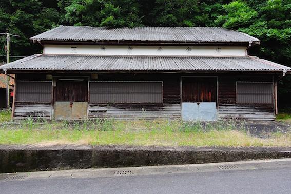 三豊農業倉庫