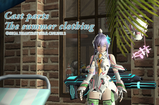 pote_summer_castparts20150713a.jpg