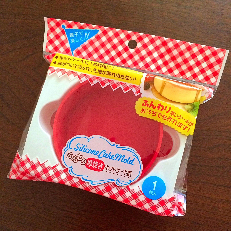 厚焼きホットケーキ型