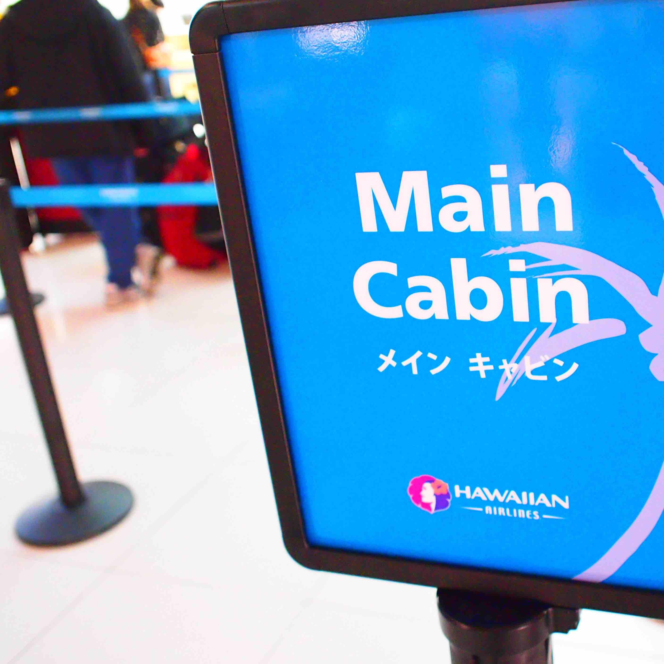 ハワイアン航空 新千歳空港