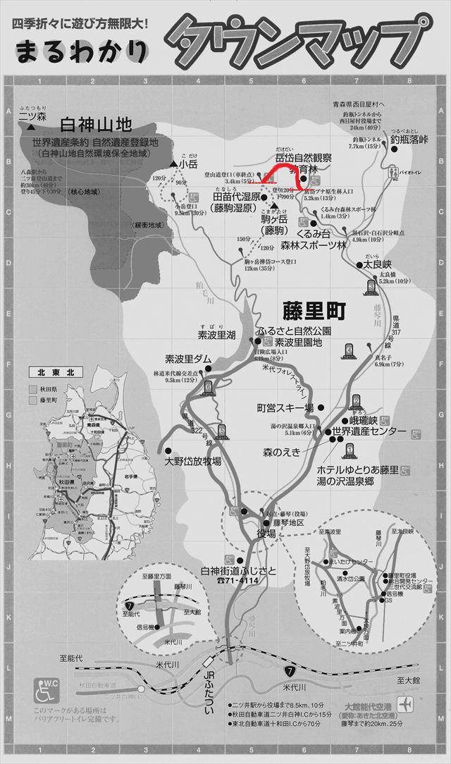 まるわかりタウンマップ(新) - コピー_R